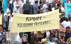 Фото с сайта kianews.com.ua