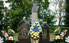 Памятник героям-пограничникам и служебным собакам. Фото с сайта wikipedia.org
