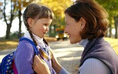 Фото с сайта ditvora.com.ua