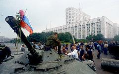 © РИА Новости, Алексей Федосеев