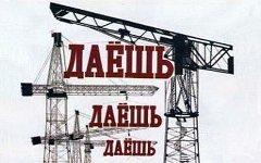 Изображение с сайта sovposters.ru