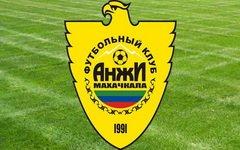 Изображение с сайта footballtransfer.com.ua