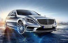 Mercedes S-класс. Фото Daimler-Benz