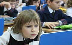 Фото с сайта nios.ru
