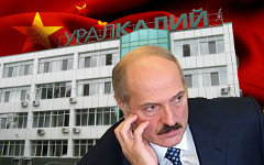 Александр Лукашенко. Коллаж © KM.RU