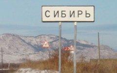 Фото с сайта bessedka.ru
