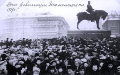 Февральская революция 1917 года. Фото Государственного музея политистории