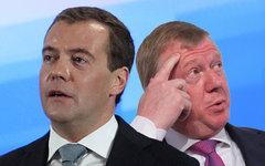 Дмитрий Медведев и Анатолий Чубайс. Коллаж © KM.RU