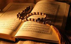 Коран. Фото с сайта micronations.wikia.com