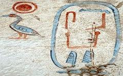 Изображение с сайта sas.upenn.edu