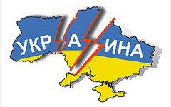 Изображение с сайта ak-mm.ucoz.ru
