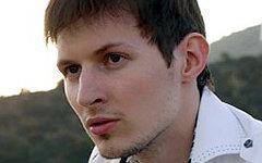 Павел Дуров. Фото с сайта peoples.ru