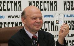 Леонид Шершнев © KM.RU