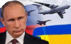 Владимир Путин. Коллаж © KM.RU