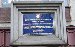 Фото из группы школы №263 «ВКонтакте»
