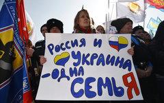 Митинг в поддержку жителей Крыма в Ставрополе © РИА Новости, Данил Семенов