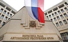 Российский флаг у Верховной Рады Крыма © РИА Новости, Тарас Литвиненко