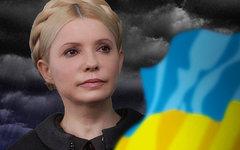 Юлия Тимошенко. Коллаж © KM.RU