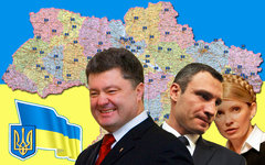 П.Порошенко, В.Кличко и Ю.Тимошенко. Коллаж © KM.RU