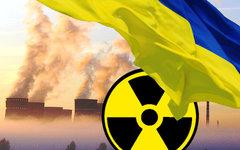 Ровенская АЭС. Коллаж © KM.RU