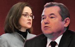 Эльвира Набиуллина и Сергей Глазьев. Коллаж © KM.RU
