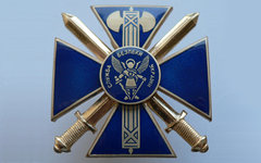 Эмблема СБУ. Фото с сайта criminalzp.com