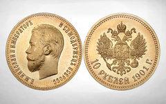 Деньги периода правления Николая II. Фото с сайта reosh.ru