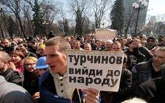 Митинг горожан в центре Киева © РИА Новости, Григорий Василенко