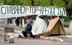 Палатки сторонников федерализации в Славянске © РИА Новости, Михаил Воскресенкий