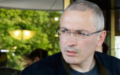 Михаил Ходорковский © РИА Новости, Василий Прокопенко