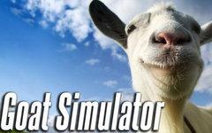 Изображение с сайта goat-simulator.com
