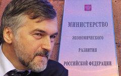 Андрей Клепач. Коллаж © KM.RU