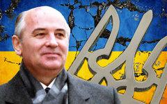 Михаил Горбачев. Коллаж © KM.RU