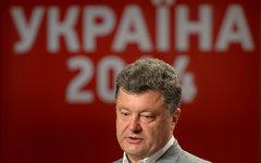Петр Порошенко © РИА Новости, Михаил Воскресенский