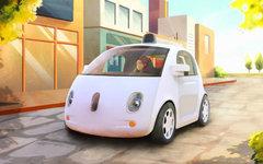 Изображение с сайта google.com