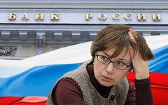 Ксения Юдаева. Коллаж © KM.RU