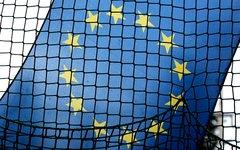 Европарламент выдвинул России пять условий для избежания новых санкций - Цензор.НЕТ 9540