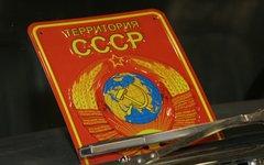 Территория СССР © KM.RU