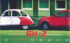Фрагмент обложки альбома. Предоставлено издателем