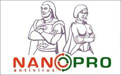 Изображение с сайта nanoav.ru