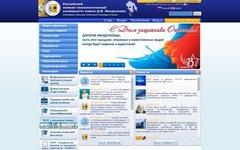 Скриншот сайта muctr.ru