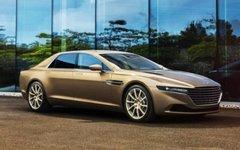 Lagonda Taraf. Фото Aston Martin