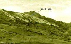 Фото: Архив Минатома (Росатома)