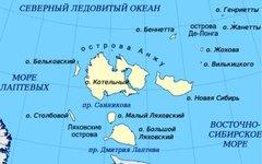 Изображение с сайта nsu.ru
