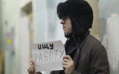 Поиск работы © KM.RU, Алексей Белкин