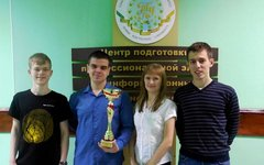 Фото с сайта tpu.ru