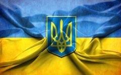 Флаг Украины. Фото с сайта gdefon.ru
