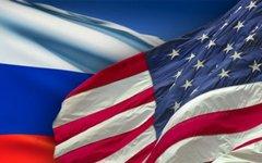 Изображение с сайта flags.com