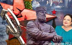 Изображение с сайта nakanune.ru
