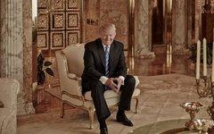 Фото с сайта trump.com